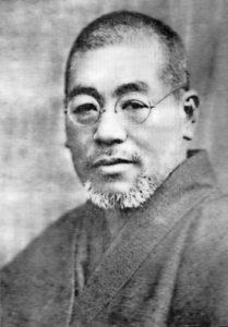 Dr. Mikao Usui, Founder of Reiki